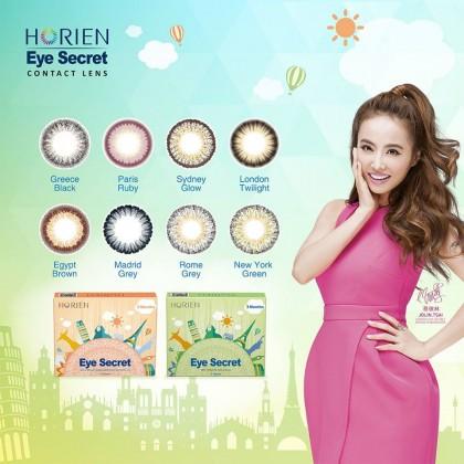 Horien 3-months Disposable Colour Lens